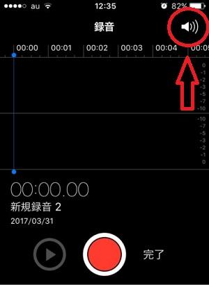 678b1b6eb4 iPhoneの「ボイスメモ」総まとめ!PCへの取り出しや復元方法も | Aprico