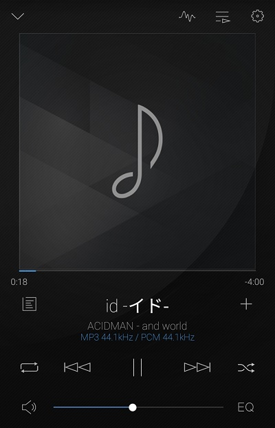 音楽 再生 アプリ