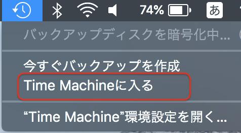 Macが終了できない!問題の発生と、解決し ...