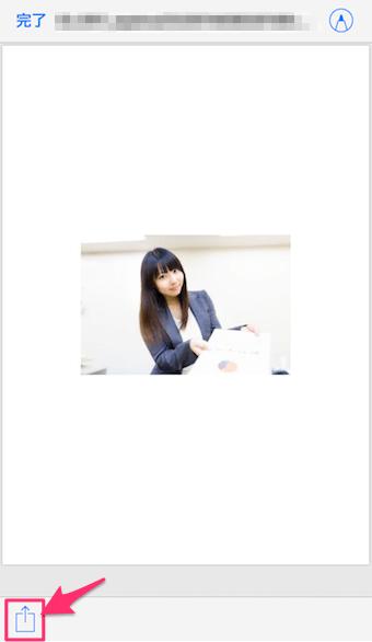 pdf スマホから印刷 セブンイレブン 安い