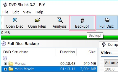 DVD ShrinkのBackup!