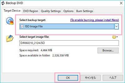 DVD ShrinkのSelect backup targetをISO image Fileにする