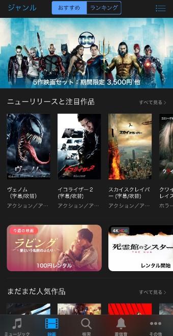 レンタル 人気 映画