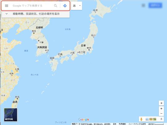 Googleマップ緯度経度座標を指定して地図検索する方法現在の地点