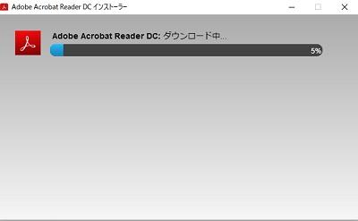 pdf サムネイル 表示されない reader 11 windows10