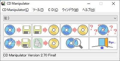 CD Manipulatorの画面