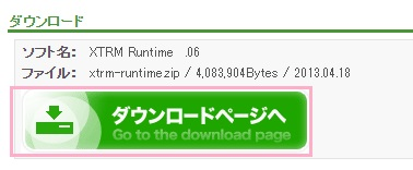mscomm32 ocx windows10 64bit ダウンロード