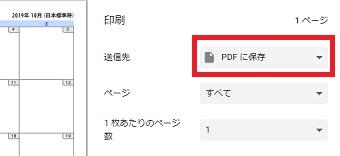 dxf pdf 変換 切れる