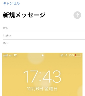 iphone pdf 画像挿入