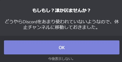 Discord - Talk, Chat, Hang Out」をApp Storeで