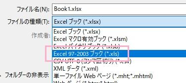 fileformatconverters