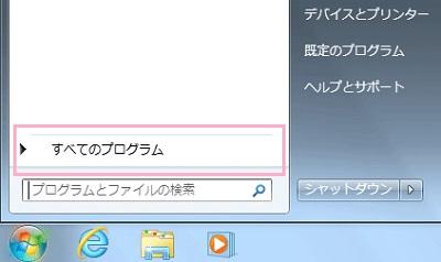 windows7 pdf 表示 されない